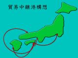 japan2.png(117.2KB)